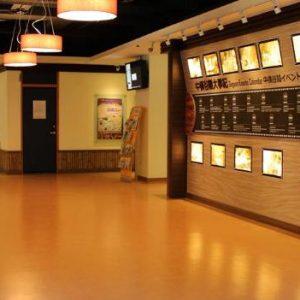 溫泉文化館